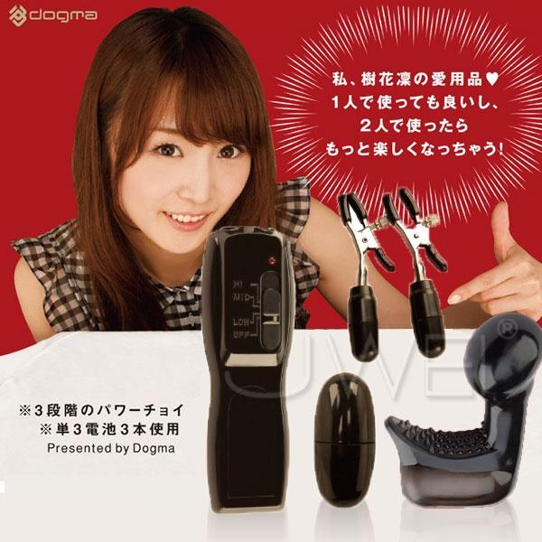 日本原裝進口EXE.ORGA-D 樹花凛 乳夾+G點潮吹 多功能三段變速按摩器