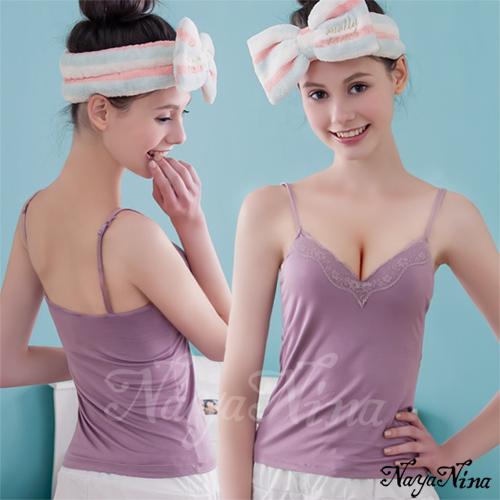 【Naya Nina】Bra Top蕾絲深V無鋼圈罩杯內搭背心(紫藕) 運動型內衣 情趣用品