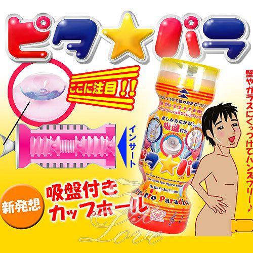 日本原裝進口.NPG 吸盤樂超長深喉嚨自慰杯 飛機杯 情趣用品