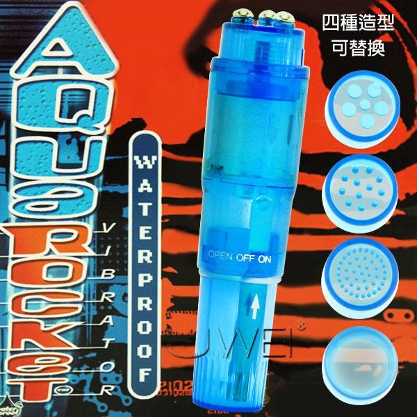 AQUA ROCKET 多功能防水震動按摩棒(藍) 調情震動棒 情趣用品