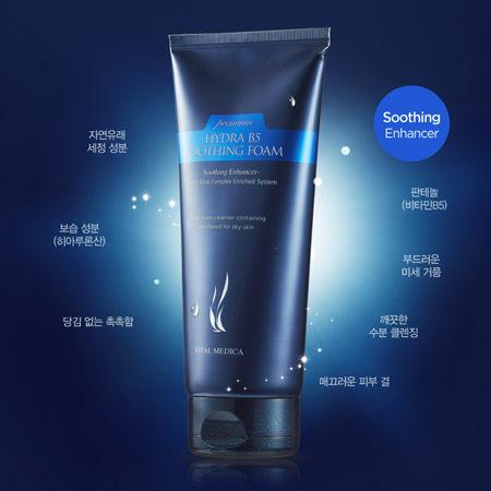 韓國 AHC B5玻尿酸超保濕補水舒緩洗面乳 180mL 潔面乳 A.H.C【N201802】