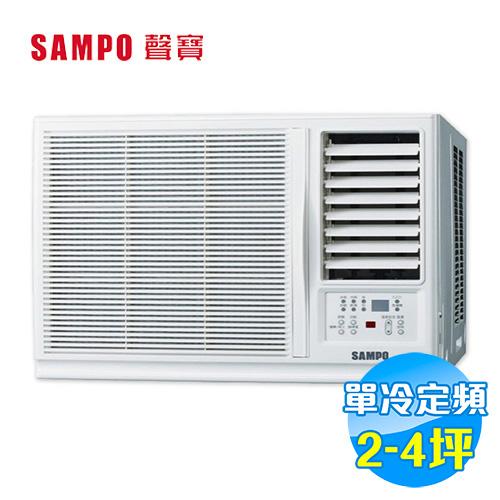 聲寶 SAMPO 右吹定頻窗型冷氣 AW-PA122R