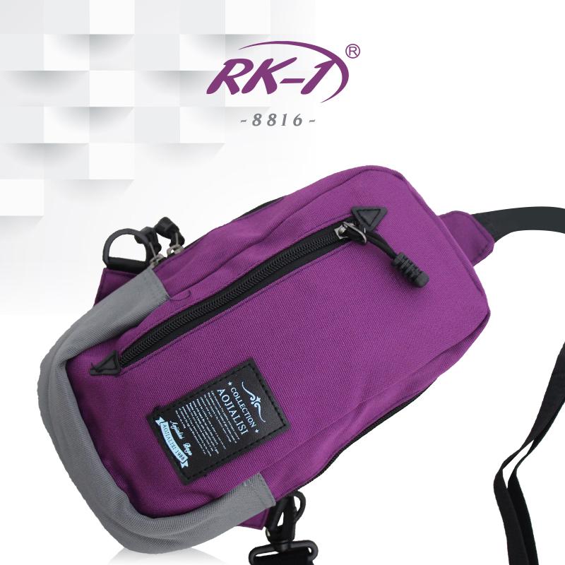 小玩子 RK-1 精品 背包 時尚 側肩 出遊 經典 英倫 簡約 大容量 拉鍊 RK-8816