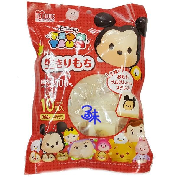 **缺貨 勿下單**(日本)Disney 迪士尼限定款 Tsum Tsum 烤年糕 烤麻糬 卡通麻糬 茲姆茲姆方形麻糬1包 300公克(10入) 特價 198 元 【4562403552563】中秋節烤肉 火鍋