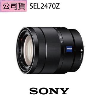 贈【日本KENKO Zeta 67mm  L-41 UV 究極版 超薄框多層度膜頂級保護鏡+LENSPEN LP-1清潔拭鏡筆】【SONY】SEL2470Z 恆定光圈變焦鏡(公司貨)