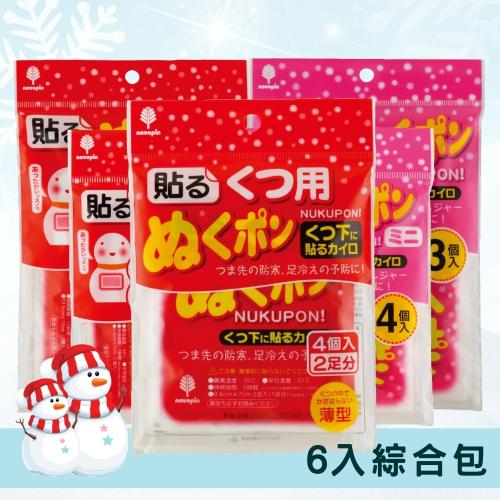 【日本】親子雪人暖暖包-綜合6入組(1元搶購)免運╭。☆║.Omo Omo go物趣.║☆。╮