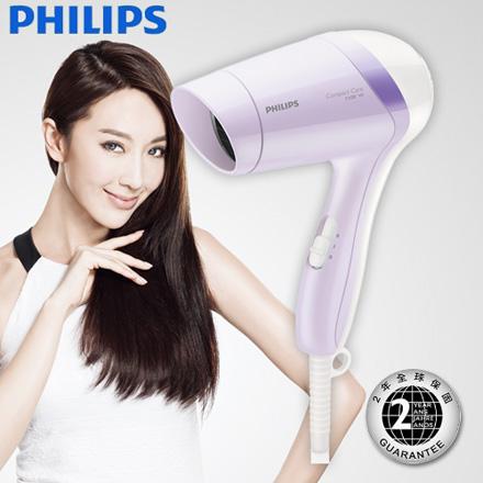 ★杰米家電☆『Philips飛利浦』浪漫紫HP8111 隨時美麗飛利浦Mini時尚吹風機