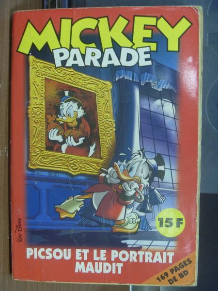 【書寶二手書T1/兒童文學_MCA】Mickey parade_picsou et le portrait maudit