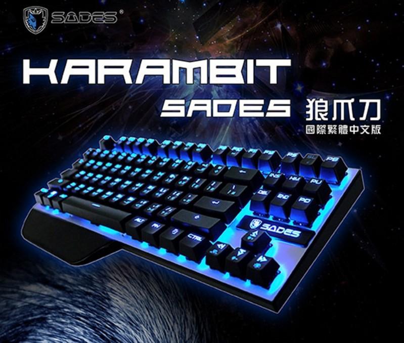 【迪特軍3C】立光代理 SADES 賽德斯 Karambit 狼爪刀 機械式鍵盤 茶軸 國際英文版