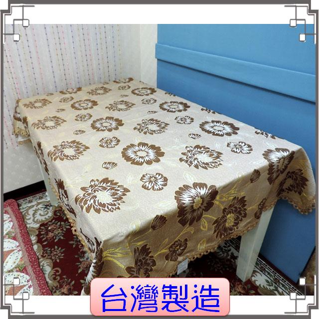 台灣製造桌巾《富貴-咖》鄉村風緹花桌布 桌巾 床尾巾 沙發巾 萬用巾 電視櫃蓋布◤彩虹森林◥