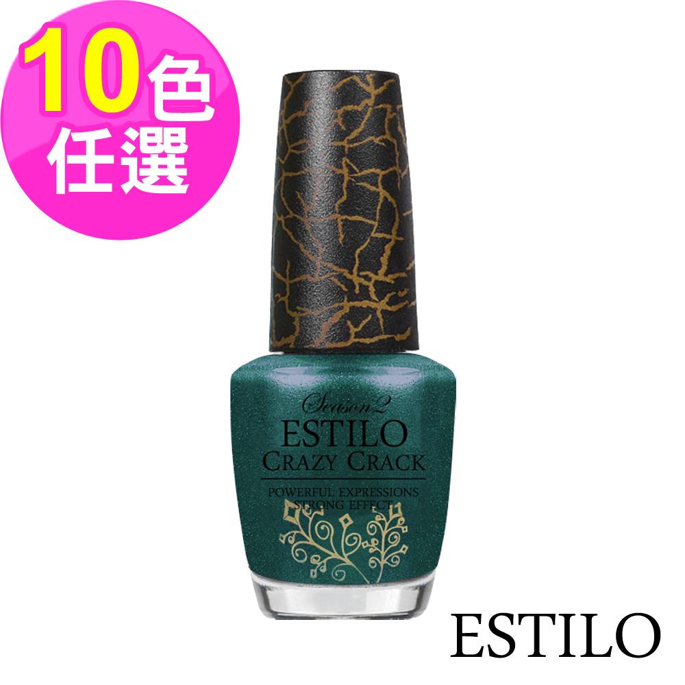【ESTILO】專業豹裂指甲油 15ml (10款任選) ►韓國美妝 原裝進口