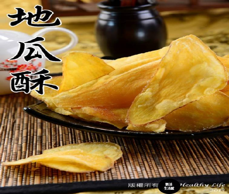兒時趣 地瓜酥 200g【樂活生活館】