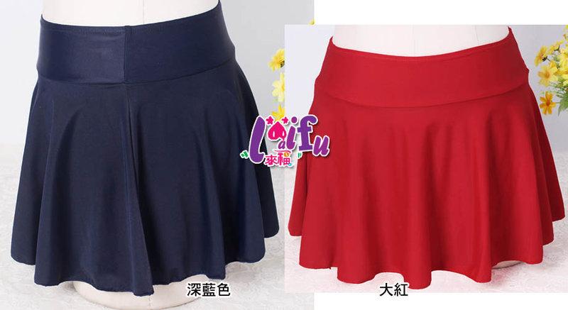 來福,V154泳裙女生單泳裙單片泳褲單售女生泳裙遮肚加長短裙,單裙子售價299元