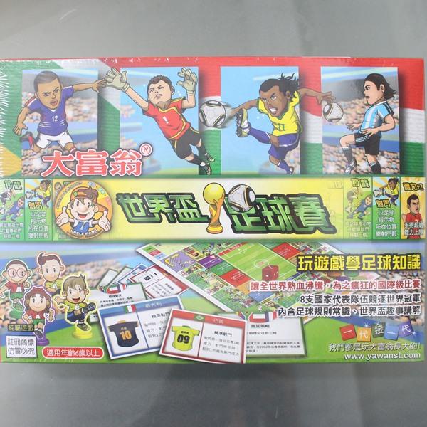 大富翁遊戲盤 E206 世界盃足球賽/一盒入{定150}