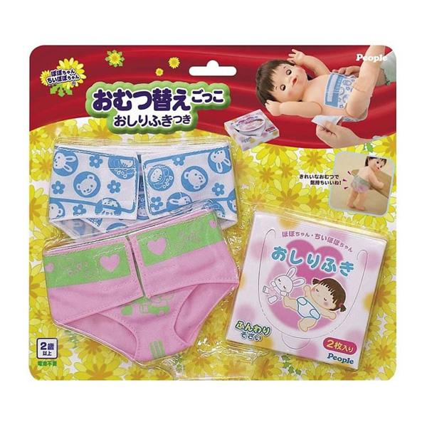 【日本知育洋娃娃】POPO-CHAN 超逼真尿布組合玩具 AI287 (凡購買娃娃款即加贈兒童用牙刷+水杯一組)