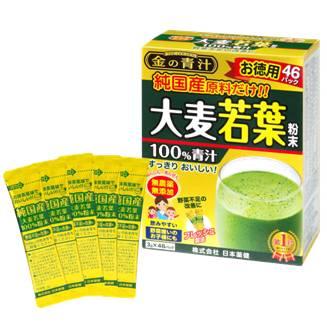 日本(產地:九州產)  金色青汁  3g*46入  46天份   大人小孩都需要   補充蔬菜水果  纖維質攝取不足