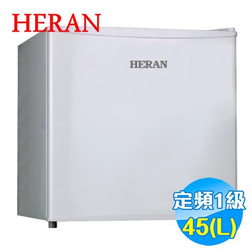 禾聯 HERAN 45公升 單門小冰箱 HRE-0511