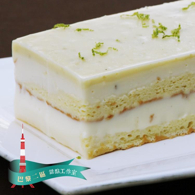 【巴黎二區】伯利恆雪藏蛋糕-長19.5公分、寬7.5公分、高5公分