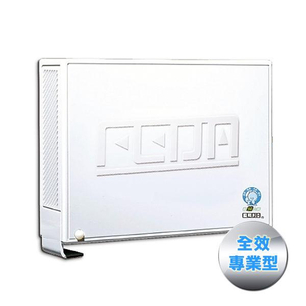弘瀚--久道 空氣清淨機 永久免耗材 專業型PL-S(適用6坪)