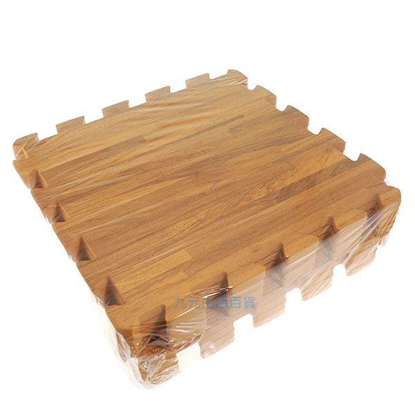 【九元生活百貨】深木紋拼裝地墊/8入 拼板 EVA 鋪地 彩墊