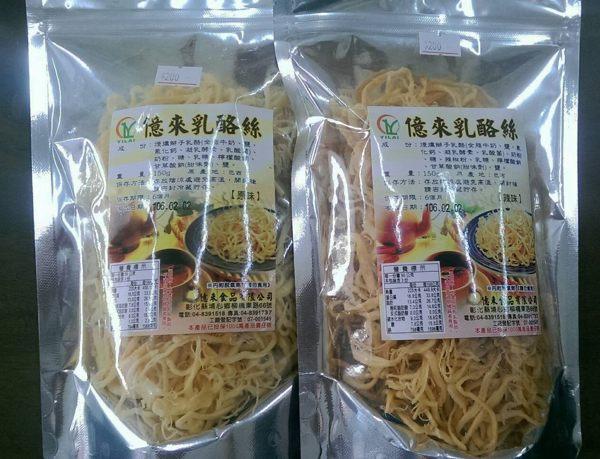 梅子博物館 億來 乳酪絲(原味/辣味)150g 特價$199 香濃夠味 不死鹹 口感軟Q富嚼勁 老少咸宜