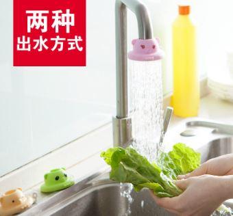 卡通水龍頭調節器水龍頭防濺節水器自來水節水閥花灑過濾器 29元