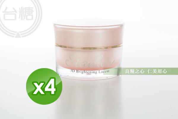 台糖詩丹雅蘭 3D無瑕美肌粉凝霜(30g/瓶)x4
