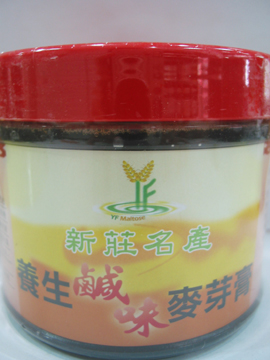羿方~鹹味麥芽膏700公克/罐