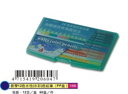 【文具通】YOKOHAMA 橫濱 昶邑 教學12色水性 水彩 色鉛筆 PP盒 A1110169