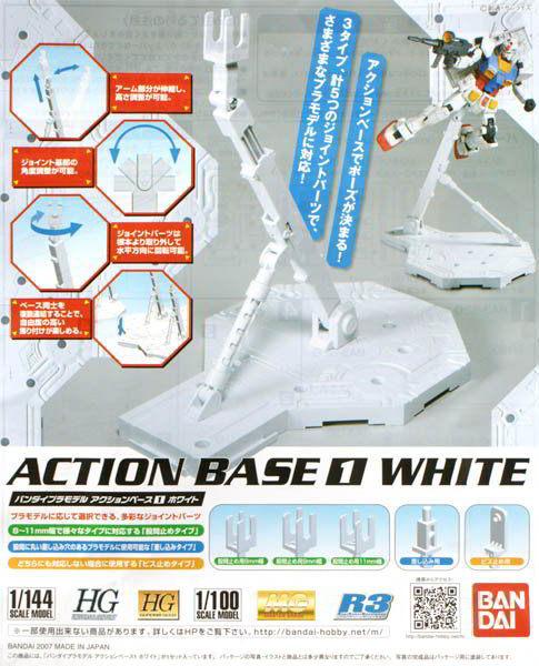 ◆時光殺手玩具館◆ 現貨 組裝模型 模型 鋼彈模型 BANDAI 1/144 1/100 通用支架 腳架 支撐架 (白)