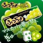 【UHA味覺糖】 噗啾青葡萄軟糖(50g)