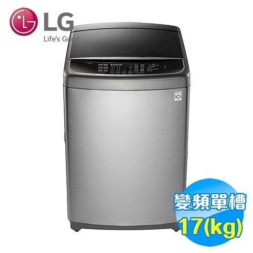 LG 17公斤 蒸善美 直立式 變頻洗衣機 WT-SD176HVG