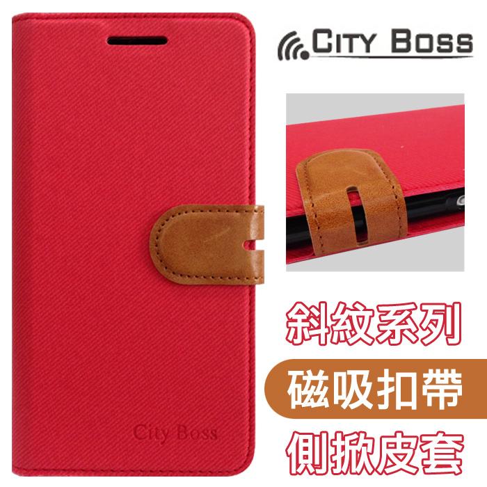 CITY BOSS 繽紛 撞色混搭*5.5吋 HTC Desire 10 lifestyle 紅色 手機套 側掀磁扣皮套/保護套/背蓋/支架/手機殼/保護殼/卡片夾/可站立/TIS購物館