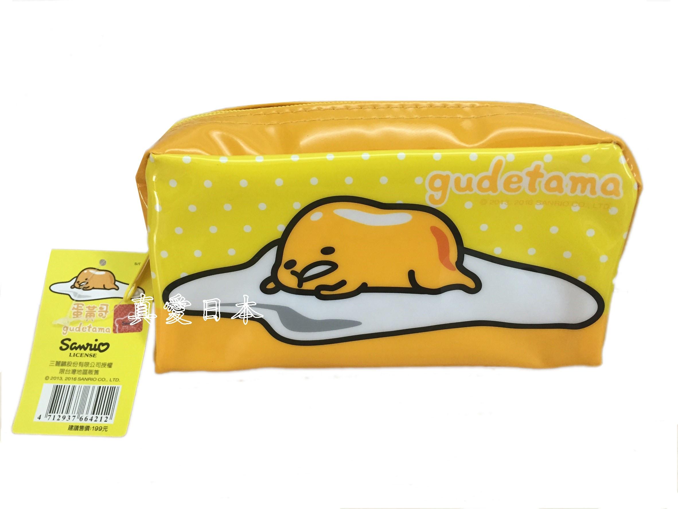 【真愛日本】16071800001亮膠皮長方筆袋-好累      蛋黃哥 三麗鷗 鉛筆盒 鉛筆袋 文具用品 收納