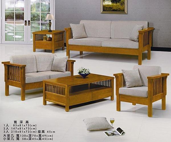 【尚品傢俱】821-206-1 魯娜柚木色組椅-單人座