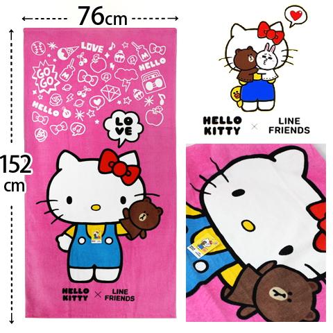 【esoxshop】Hello Kitty x Line Friends 純棉剪絨浴巾 打招呼款 三麗鷗 Sanrio
