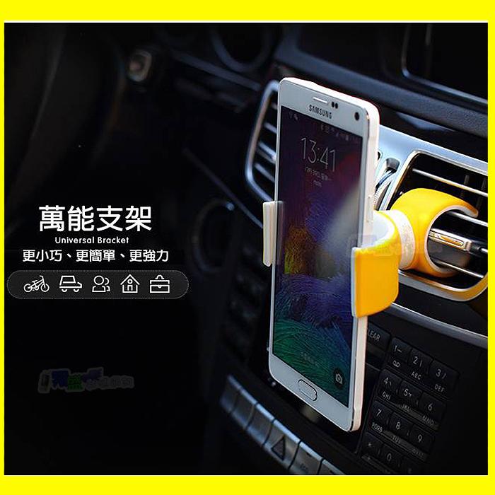 機車 自行車腳踏車支架 汽車用多功能手機車架 iphone6S i6+ Z3+ Z5P 紅米 Note4 Note5 S7 edge A7 A8 A9 X9 M9+ E9+ ZenFone2 ZE550KL ZE601KL ZD551KL