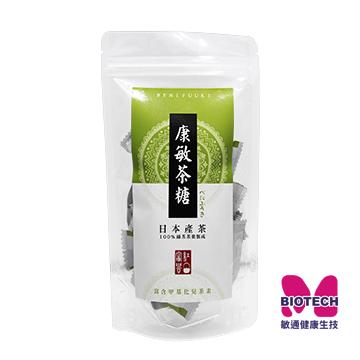 康敏茶糖(袋裝/20顆)