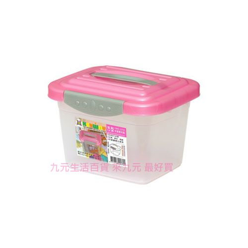 【九元生活百貨】聯府 HC370 方型手提式便利箱 置物 收納 HC370