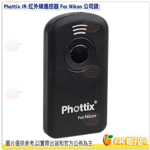 Phottix IR 紅外線遙控器 For Nikon 公司貨 8800 8400 D90 D80 F55 N65 D70 另售 Canon