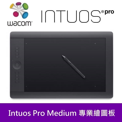Wacom Intuos Pro PTH-651 專業版 Touch Medium 繪圖板+Painter 2015 組合價