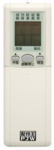 【均曜家電】適用 SAMPO 聲寶冷氣遙控器 RM-SA02A