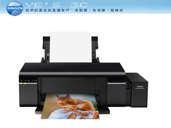 「YEs 3C」EPSON L805 Wi-Fi 高速六色 CD原廠連續供墨印表機 免運 yes3c