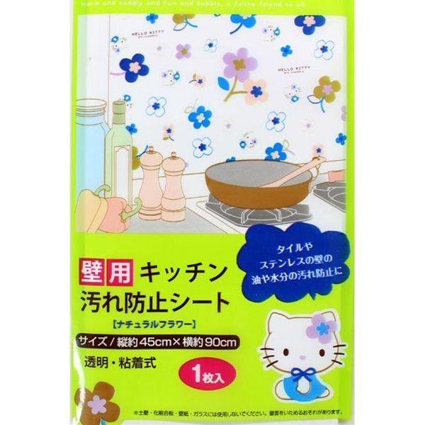 kitty廚房防油防污墊牆用花朵169945