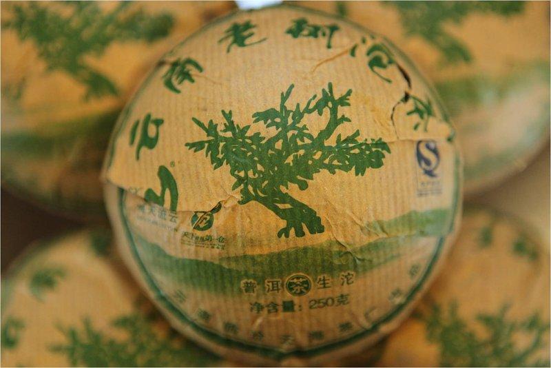 【普洱茶藏-保証正品】2012年雲海茶廠 250克 邦東老樹沱茶 普洱茶(生茶) 淨含量: 250g