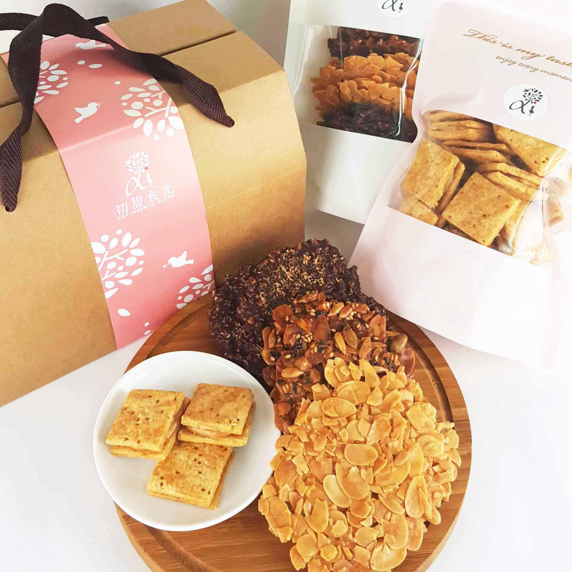 ◆初甜食光◆輕禮盒◆辣味牛奶糖餅乾一包+綜合堅果薄片一包