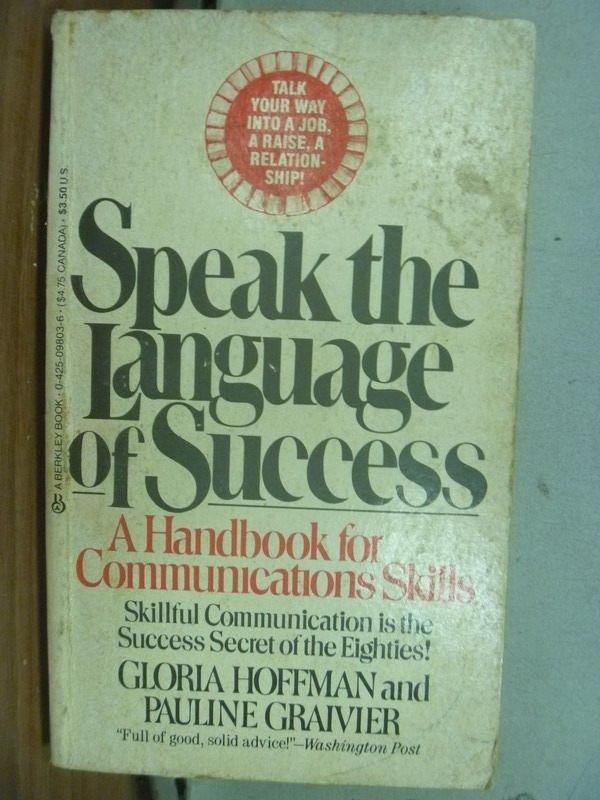【書寶二手書T6/勵志_HHE】Speak the Language of Success_Gloria Hoffman