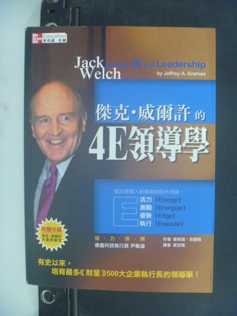 【書寶二手書T6/財經企管_LAK】傑克威爾許的4E領導學_傑佛瑞.克雷姆