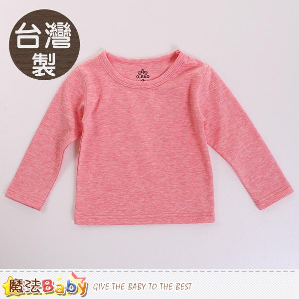 兒童發熱衣 台灣製保暖發熱內衣 魔法Baby~k60190