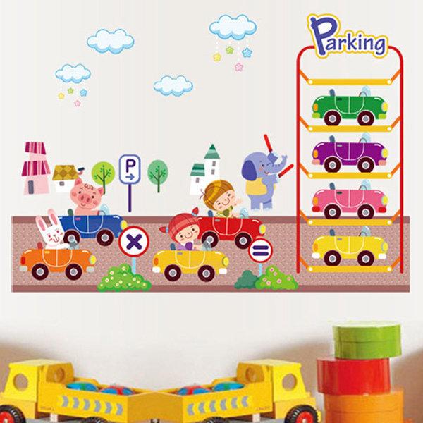 BO雜貨【YV0550】DIY可重複貼 時尚壁貼 牆貼壁紙 壁貼紙 創意璧貼 卡通動物停車場AY9151